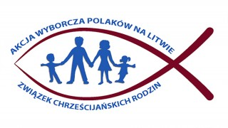 AWPL-ZChR has a new logo